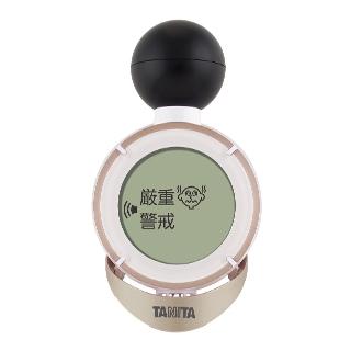 ▲熱中症発症にかかわる要因となる日射や輻射熱もしっかり測定(写真はTC-200)